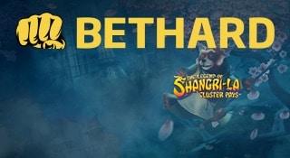 Res till Paris med Bethard Casino!